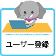 まなブック(研修計画)