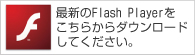 Get Adebe Flash Player